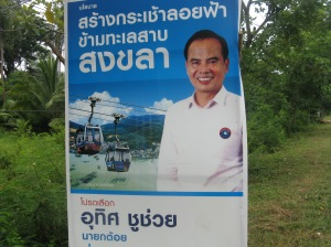 one presumes a politician. As Thailand is flat except for the north I am not sure about the cable car
